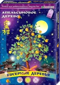 Апельсиновое дерево. Набор для изготовления бисерного дерева